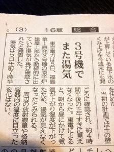 IMG_0061.JPG (2)